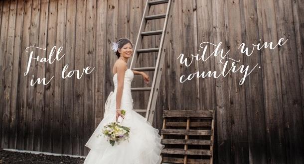 Caroline Cellars Bride